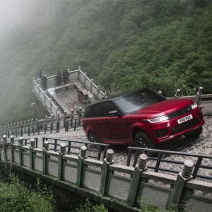 Range Rover Sport Plug-in Hybrid meistert Dragon Road